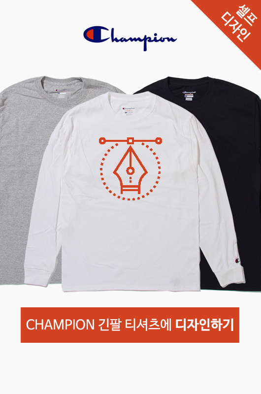 SELF CUSTOM CHAMPION L/S Printing