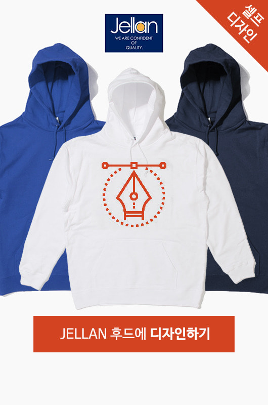 SELF CUSTOM JELLAN Hood Printing
